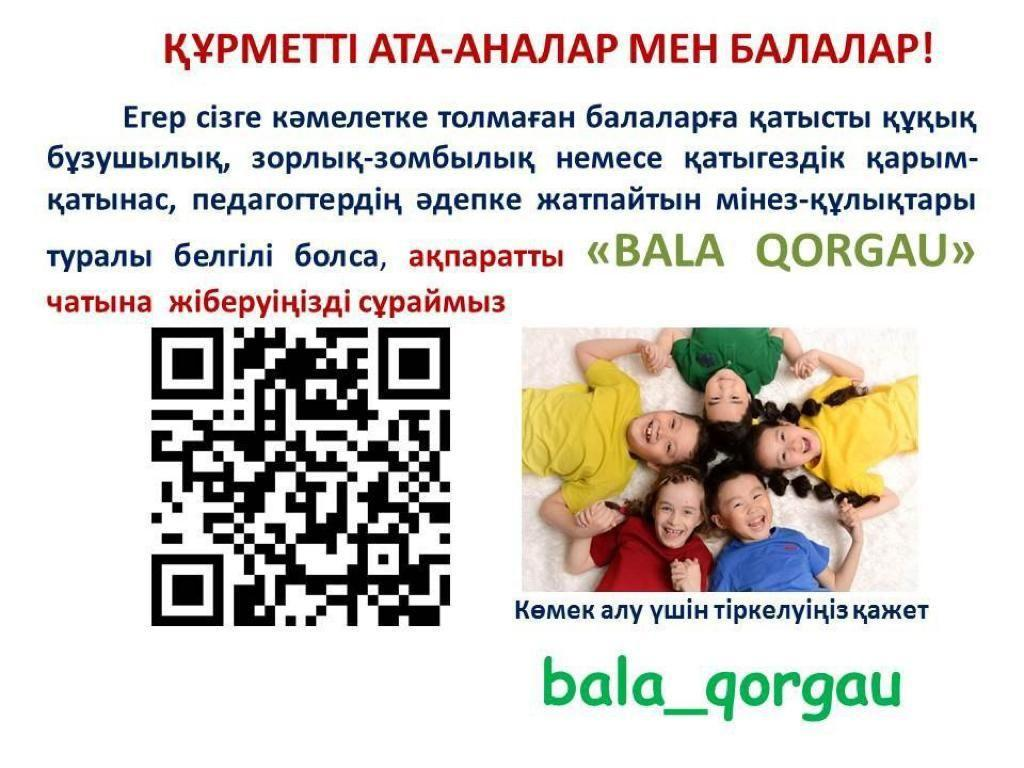 Bala Qorgau